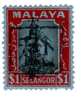 (I.B) Malaya States Revenue : Selangor $1 (Japanese Occupation)
