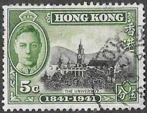 Hong Kong SC 170 - 100th Anniversary University of Hong Kong - Used - 1941
