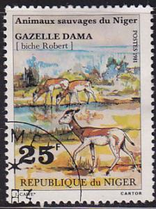 Niger 539 Wild Animals of Niger 1981