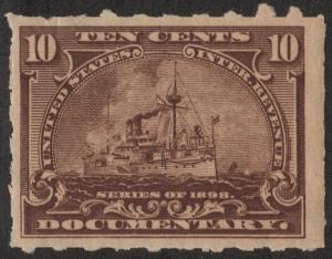 R168p 10¢ Documentary Stamp: Hyphen Hole Perf 7 (1898) MLH