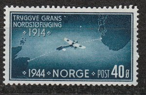 Stamp Norway Sc 267 1944 WWII 1st Flight North Sea Anniversary War Germany MNH