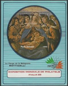 Burkina Faso #749H MNH Souvenir Sheet