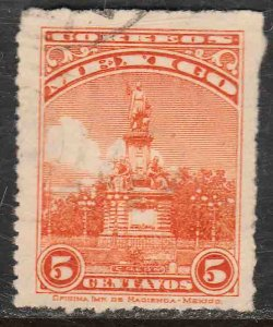 MEXICO 654, 5¢, COLUMBUS MONUMENT, USED  F-VF. (420)