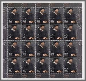 Briefmarken H01 Croatia 2017 Martin Luther Reformation Mnh Postfrisch