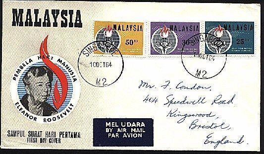 MALAYSIA USED IN SINGAPORE 1964 Roosevelt commem FDC, .....................94206