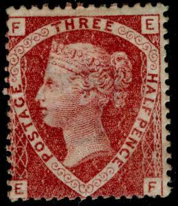 SG51, 1½d rose-red PLATE 3, M MINT. Cat £500. EF