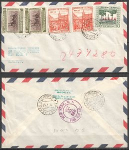 A0547 1959 COLOMBIA TO USA ARCHITECTURE WILD ANIMALS AIR MAIL !!! VERY RARE FDC