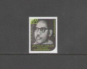 YEMEN: Sc. Unlisted- #02 /**ALI AHMED-YEMENI WRITER**/ Single  / MNH