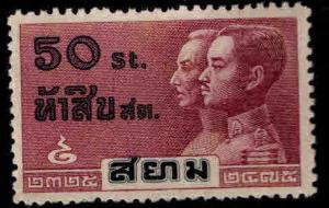 THAILAND Scott 231 MNH** 1932 issue, CV $55