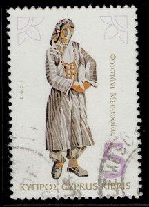 CYPRUS QEII SG866, 1994 5c woman wearing foustani, FINE USED.