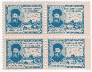 (I.B) US Cinderella : Jewish Charity Stamp (Jerusalem)
