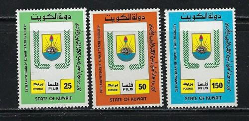 Kuwait 1070-72 NH 1988 set