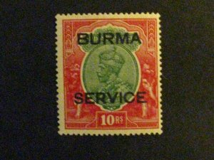 Burma #O14 mint hinged  c203 33