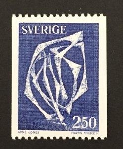 Sweden 1978 # 1233, Arne Jones, MNH