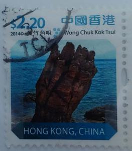 1894 stamp world