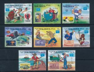 [35971] Maldives 1986 Disney Characters with stamps MNH