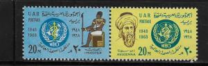 EGYPT, 741A, MNH, PAIR OF 2, IMHOTEP AND WHO EMBLEM