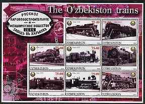 Uzbekistan 2001 Steam Trains #1 perf sheetlet containing ...