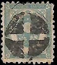 94915e - JAPAN  - STAMPS  -  JSCA # 71   Perforation 9 1/2 - USED Mute Postmark