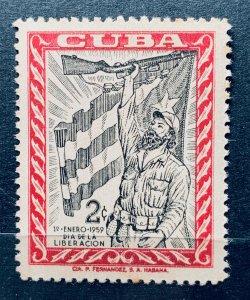 CUBA 1959 SC# 613 Flag and Revolutionary MNH