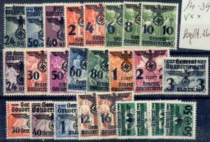 German WWII GGov O/P Set MNH g6609