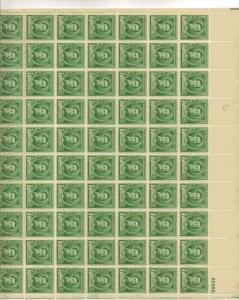 US 879 - 1¢ Stephen Collins Foster Unused