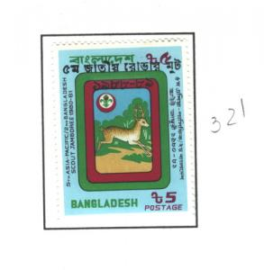 BANGLADESH 1988  5th NATL.ROVER MOOT SCOUTING #321  MH
