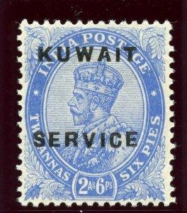 Kuwait 1923 KGV Official 2a6p ultramarine superb MNH. SG O5. Sc O5.