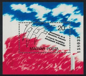 Hungary Birds Bicentenary of French Revolution MS SG#MS3903