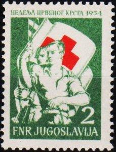Yugoslavia. 1954 2d S.G.782 Unmounted Mint