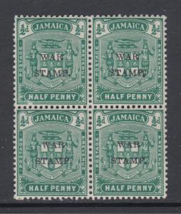 Jamaica Sc MR4 MNH. 1916 ½p green block, UR stamp with STAMPI error