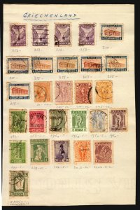greece griechland used stamp lot on page