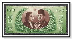 Egypt #291 Marriage of King & Queen MNH