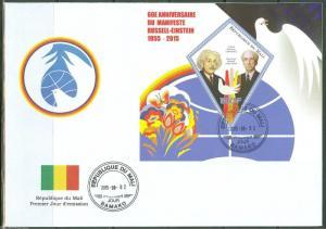 MALI 2015 60th ANNIVERSARY RUSSELL-EINSTEIN  MANIFESTO SOUVENIR SHEET FDC