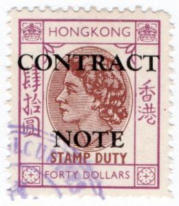 (I.B) Hong Kong Revenue : Contract Note $40 (1954)