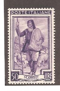 Italy 673 Mint VF H