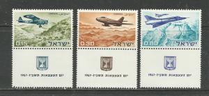 Israel Scott catalogue # 342-344 with tabs Unused Hinged