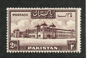 Pakistan - SG# 39a MH / Perf 13 1/2     -     Lot 0921303