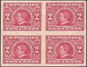 371 Mint,OG,NH... Block of 4... SCV $120.00