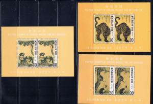 South Korea 718a-20a NH 1970 Perfed Paintings Souvenir Sheets