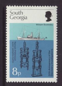 1976 South Georgia 8p William Scoresby U/M