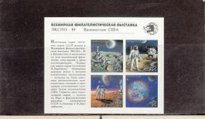 RUSSIA 5837 SOUVENIR SHEET MNH 2019 SCOTT CATALOGUE VALUE $3.00