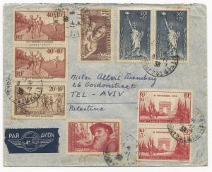 France Scott #B61 #B77 #B44 Pairs #B60 #B59 #B64 on Air Cover to Palestine 1938