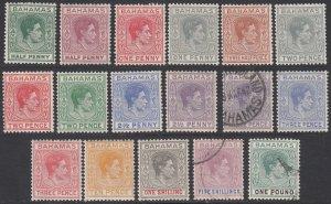 Bahamas 100-105A,109-113, 154-156, SG149-157 MLH / MH / Used CV $129.45
