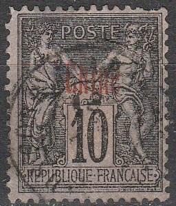 France Offices In China #3a F-VF Used CV $17.50  (A8888)