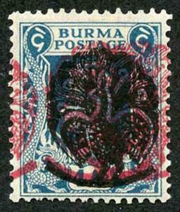 Burma Japanese Occ SG6a 1942 4a greenish blue TRIPLE Opt black on double red M/M