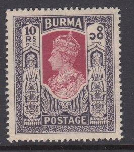 Burma 65 MNH VF
