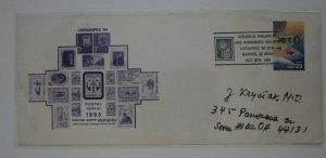 UKRAINPEX Postal Issue 1994 Warren WI Philatelic Expo Cachet Cover
