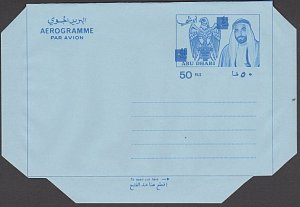 ABU DHABI 1967 50f on40f aerogramme unused................ ................J728a