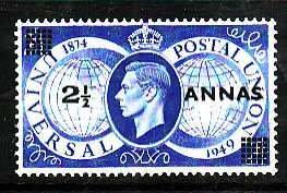 Oman-Sc#31- id5-unused hinged KGVI-UPU-1949-